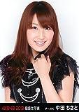 AKB48 公式生写真 AKB48 2013 福袋生写真 【中田ちさと】