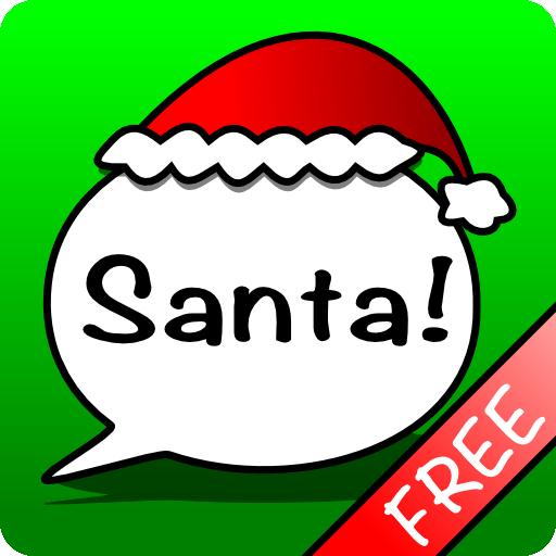 Call Santa Voicemail (Call Santa Free compare prices)