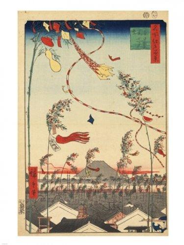 Kites Poster (18.00 x 24.00)