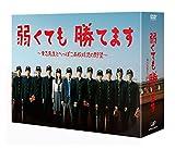 �キ�Ă����Ă܂�~�Žu�搶�Ƃւ��ۂ����Z�����̖�]~ DVD-BOX