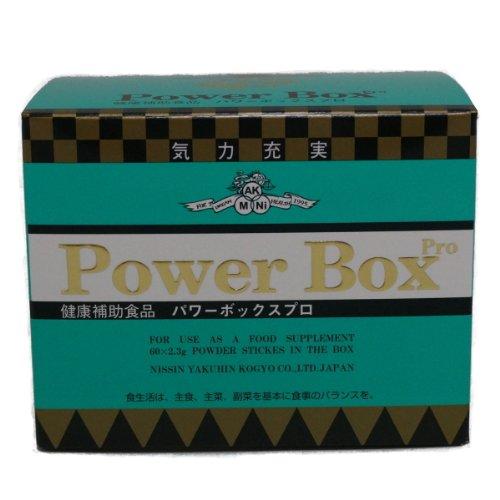 パワーボックスプロ 60包