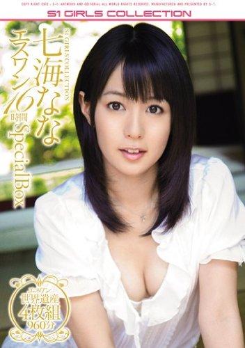 七海なな エスワン16時間SpecialBox エスワン ナンバーワンスタイル [DVD]