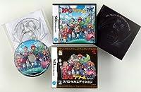 「RPGツクールDS スペシャルエディション(Amazon.co.jp限定販売:「特製ブックレット」、CD「サウンドトラック&音源データ」同梱)」