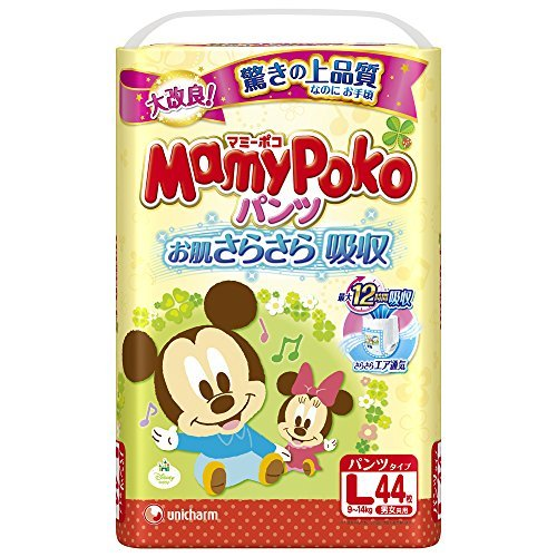mamypoko-pants-mickey-mouse-design-collection-man-and-woman-common-use-l-size-9kg14kg-44sheets-japan