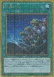 遊戯王カード MB01-JP002 同胞の絆(ミレニアムゴールドレア)遊戯王アーク・ファイブ [MILLENNIUM BOX GOLD EDITION]