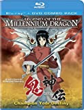 Legend of the Millennium Dragon (Two-Disc Blu-ray/DVD Combo)