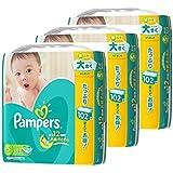 パンパース テープ ウルトラジャンボ S 306枚 (102枚×3個) (テープタイプ)