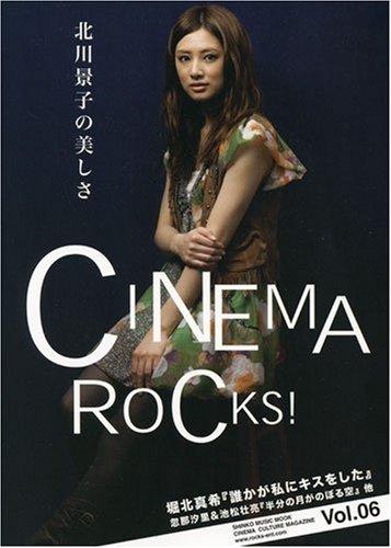 CINEMA ROCKS! Vol.06