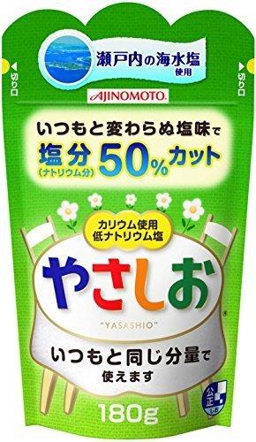 healthy-salt-yasashio-180g-by-ajinomoto