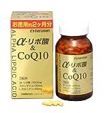 αリポ酸CoQ10 180粒