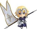 ねんどろいど「Fate/GO ルーラー/ジャンヌ・ダルク」10月発売