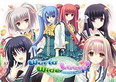 World Wide Love!  世界征服彼女ファンディスク -LimitedEdition-