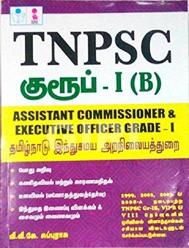 TNPSC Group - 1 (B) Assist Comm. Exeq Grade - 1