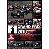 F1 Grand Prix 2010 vol.2 [DVD]