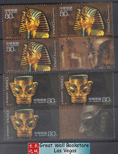 china-stamps-2001-20-scott-3141-42-ancient-gilded-and-gold-maskssino-egypt-joint-issue-block-of-3-mn