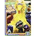 Sesame Street - Old School: Vol. 1 [UK Import]