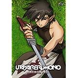Utawarerumono, Volume 3: A Haunted Past ~ Artist Not Provided