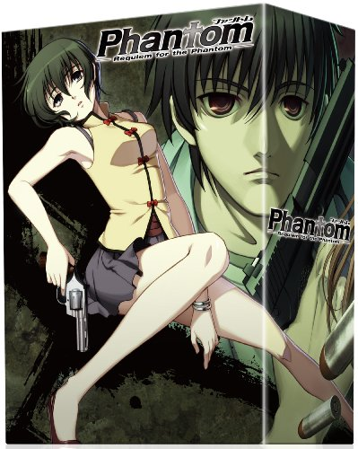 PHANTOM-REQUIEM FOR THE PHANTOM- [DVD]