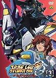 スーパーロボット大戦OG ジ・インスペクター 3 [DVD]