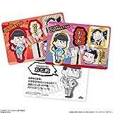 おそ松さん シールウエハース 20個入りBOX(食玩)