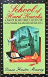 SCHOOL OF HARD KNOCKS (The Ginger Barnes Main Line Mysteries)