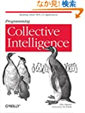 Programming Collective Intelligence: Building Smart Web 2.0 Applications