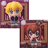 Mania collection vol.1 and Ru all default set of 2 Umineko no Naku Koro ni (japan import)