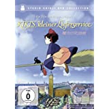 Kikis kleiner Lieferservice Studio Ghibli DVD Collection - 2 DVDs