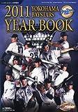 ベースボールマガジン増刊 横浜ベイスターズ2011YEAR BOOK 2011年 05月号 [雑誌]
