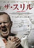ザ・スリル [DVD]