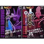 ドラゴンボールZ 劇場版DXFフィギュア vol.2 2種セット ビルス ウイス