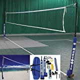Volleyball System - Mongoose Competition Wireless Indoor/Outdoor with Wedges