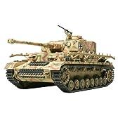 タミヤ 1/48 ミリタリーミニチュアシリーズ No.18 ドイツIV号戦車J型