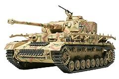 1/48 ミリタリーミニチュアシリーズ No.18 ドイツIV号戦車J型
