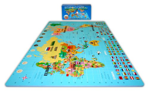 World Map Interlocking Floor Mat