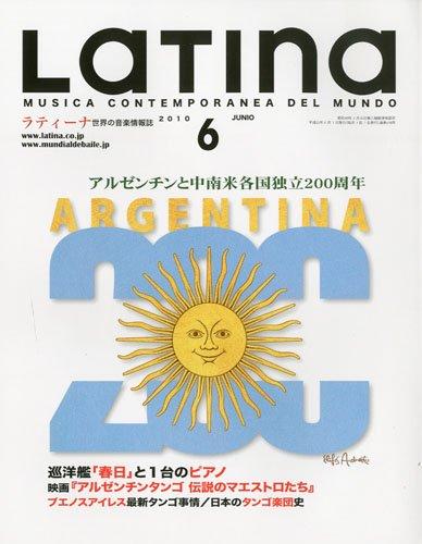 LaTIna (ラティーナ) 2010年 06月号 [雑誌]