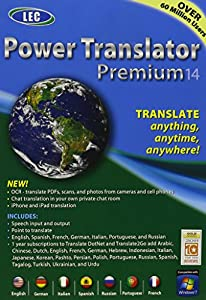 Power Translator 14.0 Premium