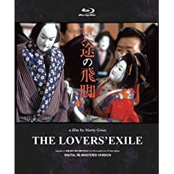 The Lovers' Exile [Blu-ray]
