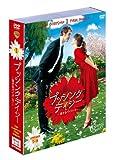 プッシング・デイジー ~恋するパイメーカー~ 〈ファースト・シーズン〉 [DVD]