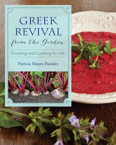 Greek Revival from the Garden: Growing and Cooking for Life (Young Palmetto Books)