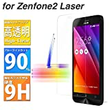 ZenFone 2 Laser ブルーライト 90% カット ガラスフィルム 5.0インチ ZE500KL ASUS 液晶保護 国産 強化ガラス ラウンドエッジ加工 MS factory 90日 保証 FD-ZF2LS-BLUE-AB