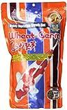 Hikari 17.6-Ounce Wheat Germ Floating Pellets for Pets, Medium