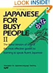 Japanese Busy People #2  Kana