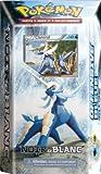 Asmodee - POBW01 -Jeu de cartes à jouer et à collectionner - Pokémon - Starter Noir &