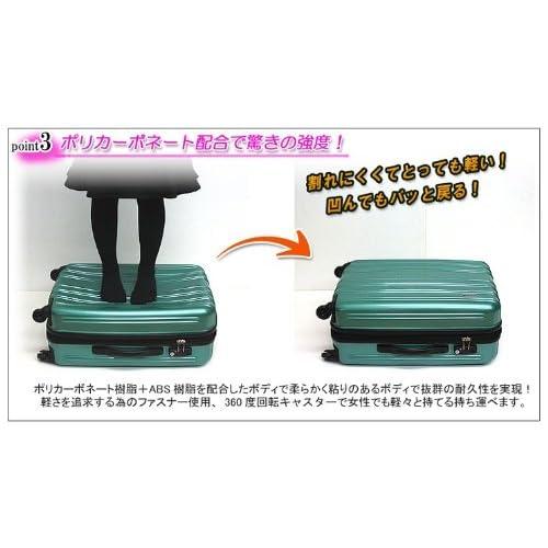 スーツケース TSAロック 搭載 超軽量 レグノライト2013~3サイズ( 大型 ジャスト型 中型 ) ミラー加工 旅行かばん キャリーバッグ トランク 【SUCCESS サクセス】 (ジャスト型 70㎝, カーボンブラック)