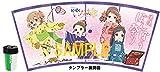 劇場版「花咲くいろは HOME SWEET HOME」 ぼんぼり祭り2013タンブラー