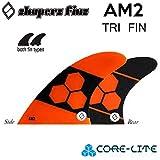 SHAPERS FIN 【シェイパーズフィン】 AM2 core light [アルメリック2 コアライト] Lサイズ TRIフィン (FCSタイプ)