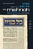 img - for Seder Nashim: Nazir (Artscroll Mishnah Series) book / textbook / text book