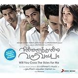 Will You Cross the Skies For Me / Vinnaithaandi Varuvaaya (New Rahman Tamil CD) ~ A. R. Rahman