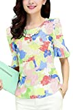 Women's Summer Nail Bead Printed Chiffon Shirt Size M Powder thumbnail